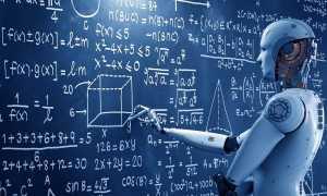Машинное обучение и искусственный интеллект как две части одного целого
