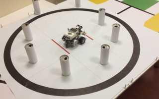Как написать программу «Кегельринг-квадро» для робота Lego EV3