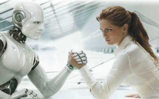 Могут ли роботы заменить человека?