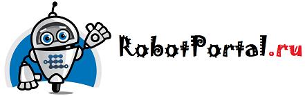 robotportal.ru