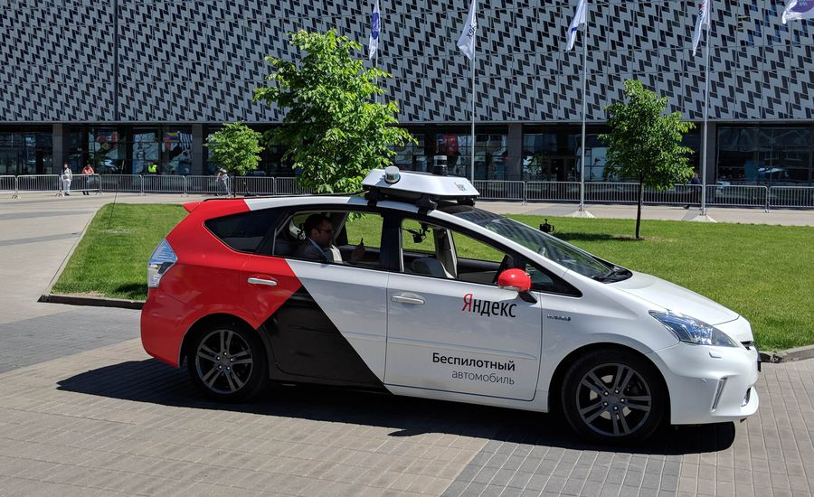 Беспилотное такси Яндекс